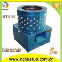 Monthy top selling cattle tripe feather removing machine Ce approved HTN-40