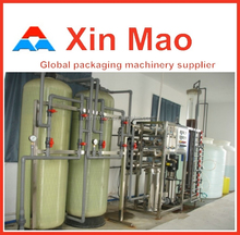 CE ISO Approved Factory Direct Sales 1500LPH Water Filtration Reverse Osmosis System Unit Custom Made Free Shipping Hot Sale