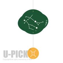 UPICK 2014 Gemini handmade wholesale rustic home decor ideas