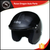 Wholesale New Age Products safety helmet / motorcycle racing helmet (The light carbon fiber)