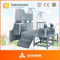 dish washing liquid detergent making Machine,liquid soap making machine,liquid detergent making machine