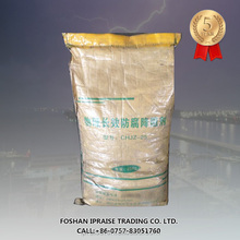 China manufacturers BST - type III long-term Ground Enhancement Material