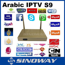 android tv box golden metal case S9 iptv set top box french bein sport channels arabic iptv box