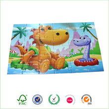 Printing paper material animal picture of jigsaw puzzle