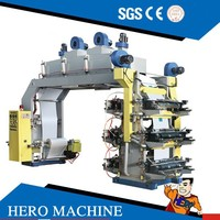 HERO BRAND pen and pencil printing machine