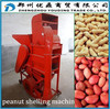high capacity automatic groundnut thresher 0086-15136620504