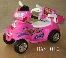 Wholesale Ride On Battery Operated Kids Mini Electric Motorcycle