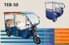 electric rickshaw TEB-50 India rickshaw for passenger