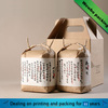corrugated tea paper box with strong handle