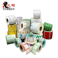 Custom Self Adhesive Thermal Label Roll,Printing Label Roll cable /jewelry label roll