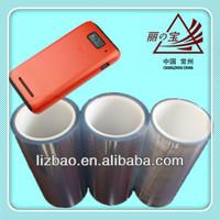 wholesale phone protective film
