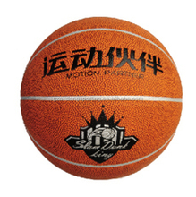 MOTION PARTNER Glossy Brown Bulk Basketball