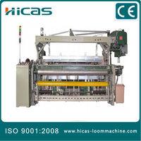 Towel weaving machine shuttleless looms terry towel rapier loom