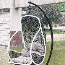 rattan swing meditation reclining chair singapore