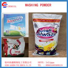 names of washing powder detergent powder