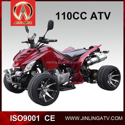 2014 4 wheels CE 110cc motorcycle quads atv For Kids