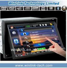 "7"" Double Din Universal Car DVD Player GPS Navigation"