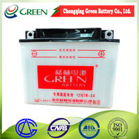 power wheels battery/ Motorcycle auto battery 12V 7AH (12N7B-3A)