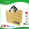 new design PP woven fabrics bags,big bag for shopping