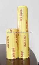 food packing film pvc cling film factory direct price