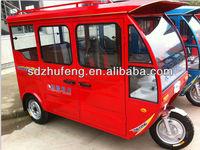 Manufacturer supply 2014 newest design motor vehicle