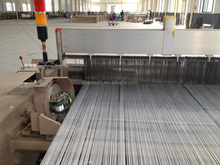 Performance excellent, Price is reasonable, Supply surat market, India, water jet loom