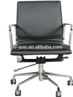 BIFMA/SGS High Grade Certified ChairsManager Chair/ OS-1101