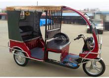 New design indian three wheel motorcycle/passenger tricycle/three wheel bike