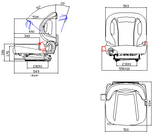 Toyota Forklift Seat Black