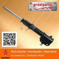 High quality front Gas strut for DAIHATSU CHARADE 4851087715 4851087716