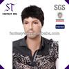 /p-detail/popular-pelucas-de-pelo-corto-para-los-hombres-de-la-serie-300002178018.html