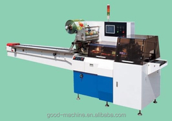 GD-ZB250 semi-automatic plastic spoon and Knife packing machine