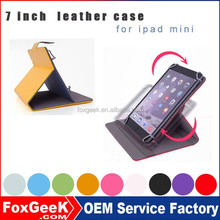 New Arrival colorful leather case for ipad mini 2 3 4 with stand and protective Cover for ipad mini