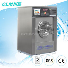 best 50kg commercial washing machine/washing extractor/washer and dryer