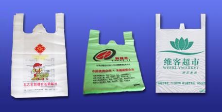 Xinriji OEM saco de plástico de supermercado