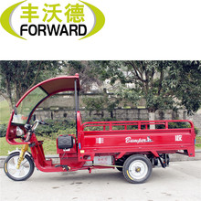 2015 new half closed red electric motorcycle with cover