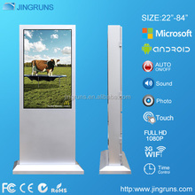 Floor standing wifi lcd ad display outdoor