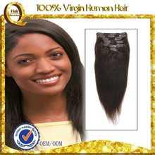 cheap Brazilian virgin hair alopecia cheap brazilian hair wig