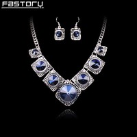 FASHION ALLOY EXTRAVAGANT SQUARE CRYSTAL RHINESTONE STATEMENT NECKLACE AND EARRING SET FOR WOMAN