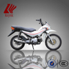 50cc moped motorcycle hond POP50 hond a motorcycle 50cc , KN50-7
