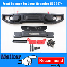 10th Anniversary Front bumper For Jeep Wrangler JK 2007+ 4x4 parts accessories