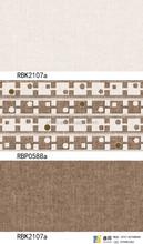 2015 inkjet ceramic living room wall tiles