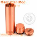 最高の機械的起源2014年modmodマンハッタンマンハッタン機械的な色の銅