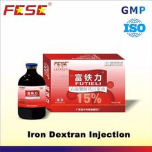 animal weight gain gmp iron dextran b12 injection