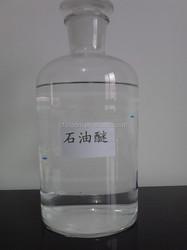 petroleum ether solvent CAS 8032-32-4