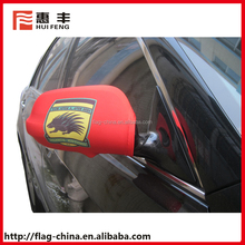 car wing mirror cover flag cover for cars