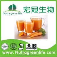 100% Natural Beta Carotene Pigment Powder Food Coloring 1% 10%