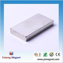 ndfeb magnet manufacturer/make strong permanent magnet/rectangular magnet
