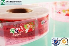 plastic flexible packaging film roll/roll film