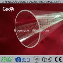 de alta presión tubos de cuarzo o de gran diámetro del tubo de cuarzo
